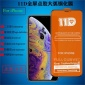 11D curved tempered glass for iphone �O果全屏曲面滴�z�m用
