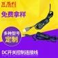 12V�紊���lDC�_�P控制�B接� DC公�^�D母�^LED���免焊接�B接器