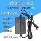 14.4V2A�U酸蓄�池�M充�器 智能�pIC方案保�o 充�M���